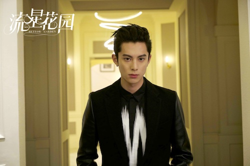 """Chinese Heartthrob Dylan Wang's Rise to Stardom as """"Dao Ming Si"""""""