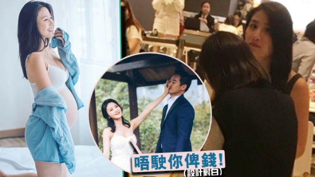 Coffee Lam Pregnant Buying Property