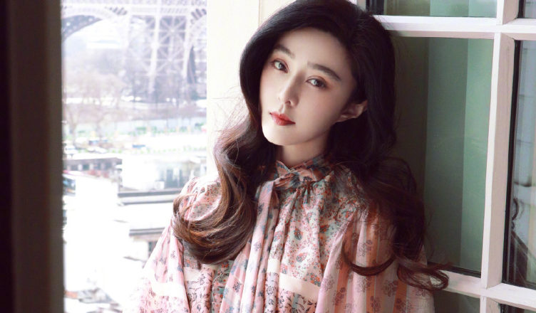 """Fan Bingbing """"Appears"""" After 3 Months of Inactivity"""