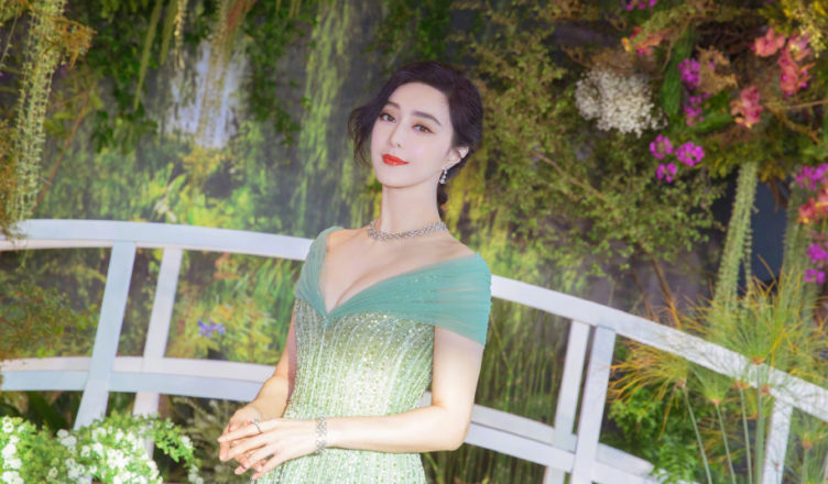 Fan Bingbing's Tax Evasion Investigation Rumored to be Over, Fan Chengcheng Appears in Good Spirits