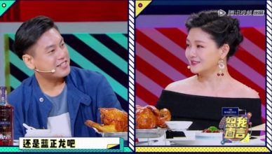 Ken Chu Unaware Barbie Hsu was Setting Him Up with Dee Hsu