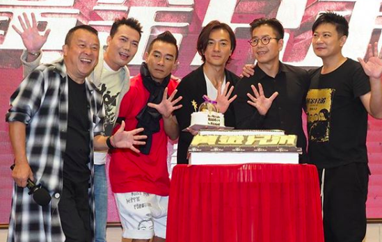 Young and Dangerous Gang Reunite for New Film