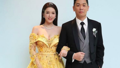 Christine Kuo William Lok Married Wedding Gown Marie Claire