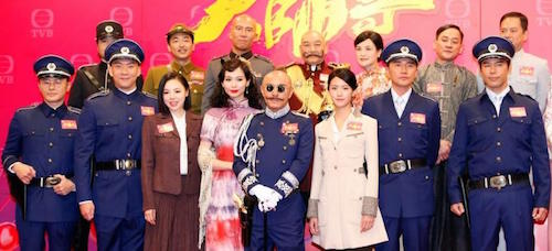 Dicky Cheung Tony Hung Sisley Choi TVB The Learning Curve of a Warlord_TVB