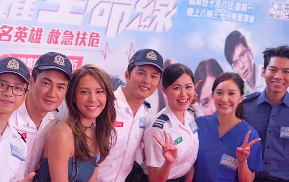 TVB Life on the Line Cast Promotional Cast Kelly Cheung Matthew Ho Moon Lau Jeannie Chan Joey Law