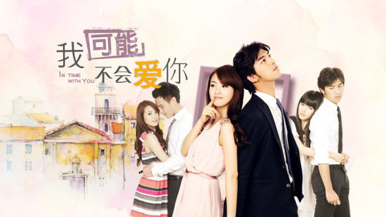 Taiwanese Series In Time With You Japanese Remake