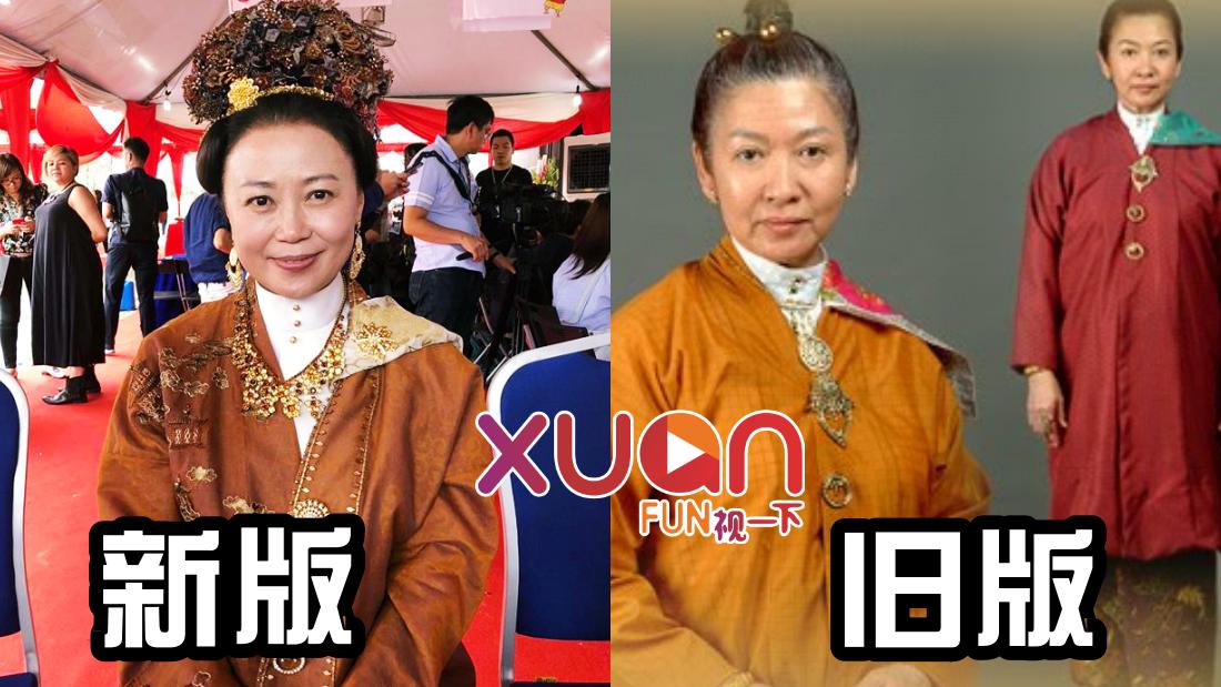 The Little Nyonya Chinese Remake Xiang Yun Li Yinzhu Madame Chen Xuan.com.my