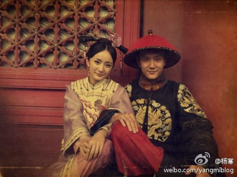William Feng Shaofeng Yang Mi Palace Filming