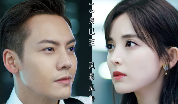 """William Chan and Guli Nazha are Oozing with Couple Feels in """"Dancing in the Storm"""""""