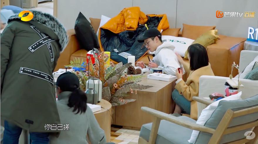 Dylan Wang Philip Wu Kido Ma Shen Yue MangoTV The Inn 2 Episode 4