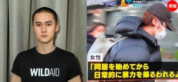 Jiang Jinfu Surrenders to Japanese Authorities for Assault Feature