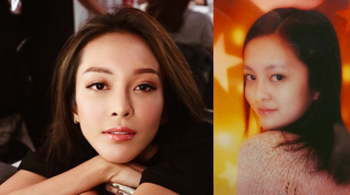 Kelly Cheung Childhood Netizens Accusing Her Of Plastic Surgery