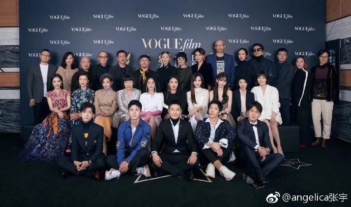 Tang Yan Yang Mi Angelababy Angelica Cheung Vogue China