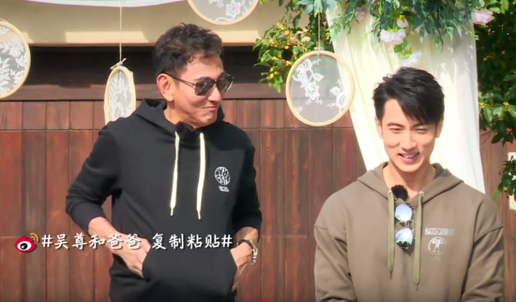 Wu Zun's Father The Best Moment Variety Show_