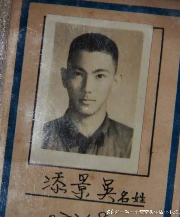 Wu Zun's Father When He Was Younger