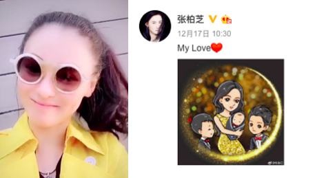 Cecilia Cheung Officially Announces Birth of Third Child