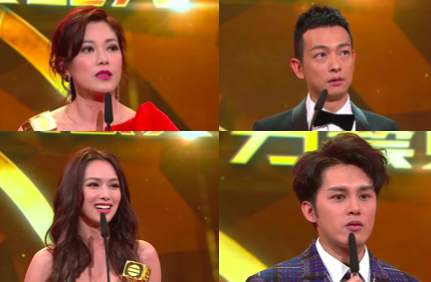 Emotional Acceptance Speeches from Mandy Lam, and Oscar Leung, Crystal Fung and Matthew Ho Receive Improvement Awards