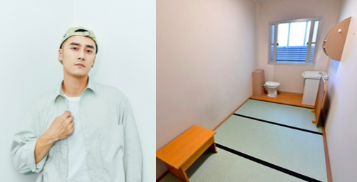 Jiang Jinfu's Living Quarters in Detention Center Revealed