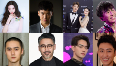 Scandals that Rocked the Chinese Entertainment Industry in 2018
