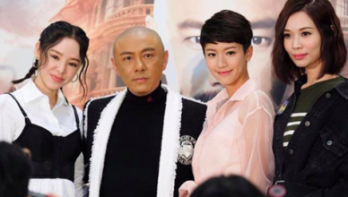 TVB's The Learning Curve of a Warlord Zoe Tam Dicky Cheung Sisley Choi Vivian Yeo