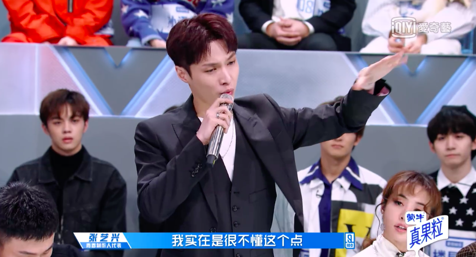 Idol Producer 2 Finally Airs First Episode with Disappointing Performances