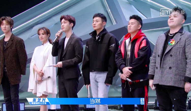 """""""Idol Producer 2"""" Finally Airs First Episode with Disappointing Performances"""