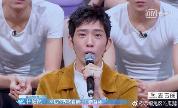 China is Now Banning Male Artists from Wearing Earrings on TV_01.16.19