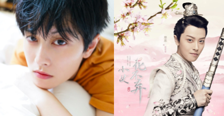 """Fan Girls are Swooning Over Xing En Instead of Vin Zhang in """"I Will Never Let You Go"""""""
