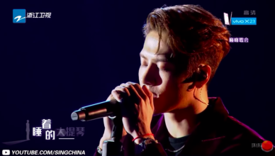 Jackson Wang Receives Praise from Jay Chou on His Remix of Silence