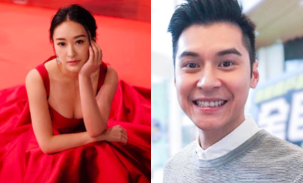 Jeannie Chan Denies Vacationing with Carlos Chan in Japan