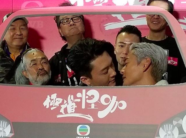 Vincent Wong Gives His First Male On-Screen Kiss to Owen Cheung