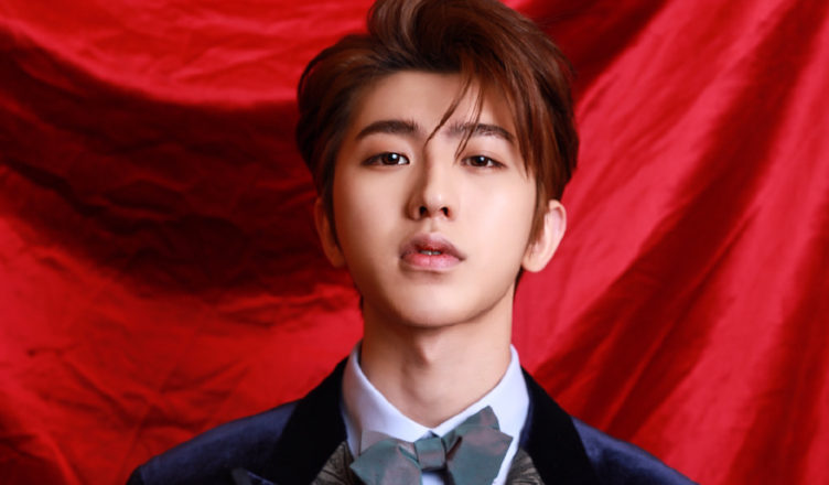 Cai Xukun Being Sued by Former Management Company Again