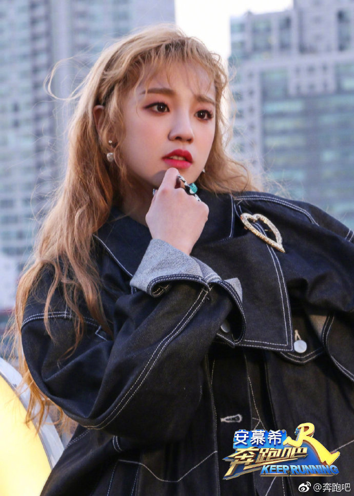 """New Cast Members Confirmed for Season 7 of """"Keep Running"""" Song Yuqi"""