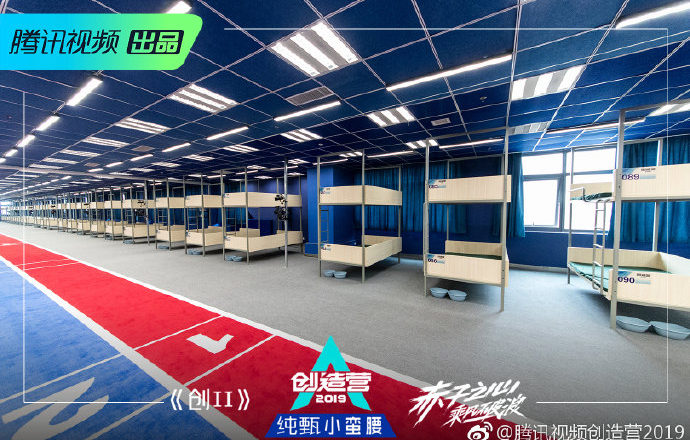 Produce Camp 2019 Gives Sneak Peek of Trainee Dorms
