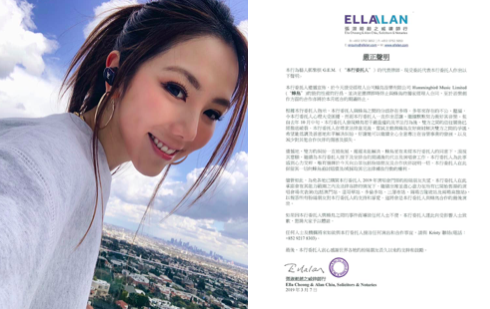 G.E.M. Seeking to Terminate Contract with Management Company