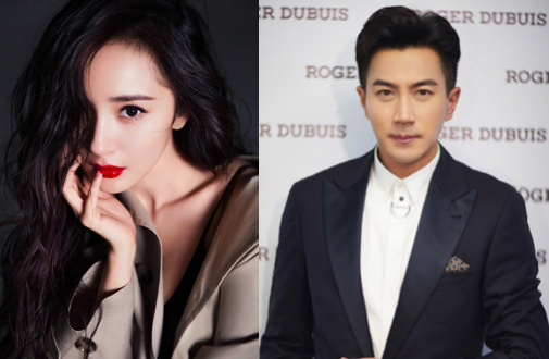 Hawick Lau and Yang Mi Might Not Have Split Up Their Assets Yet