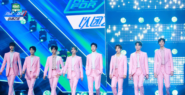 """Two Groups Selected to Debut in """"All For One"""" Finale"""