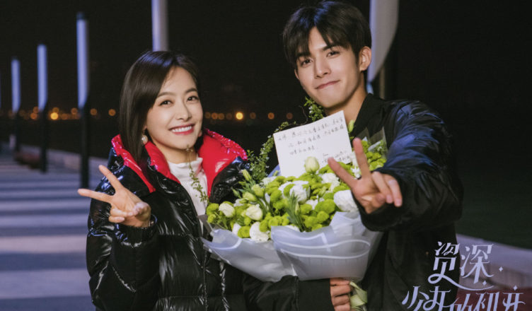 """Victoria Song Coupled with 20 Year Old, Song Weilong, in """"Find Yourself"""""""