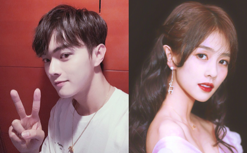 """Xu Kai Urges Fans to Move On from the """"FuYing"""" Couple"""