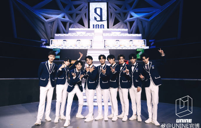 Idol Producer 2 Finale Debuts New Group UNINE