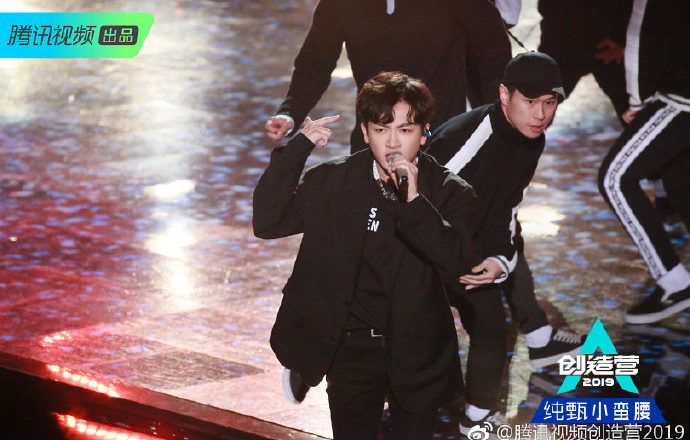 Alec Su Raps about Karry Wang Junkai's Dad in Debut Episode of Produce Camp 2019