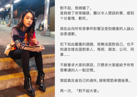 Jacqueline Wong Addresses Cheating Scandal with Official Apology Statement