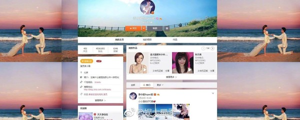 Li Xiaolu and Jia Nailiang Deny Validity of Alleged Divorce Agreement Circulating Online