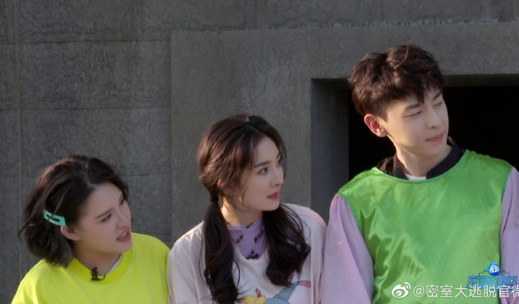 """Netizens Have Mixed Reactions Over the Allen Deng and Yang Mi """"CP"""" in """"Great Escape"""""""