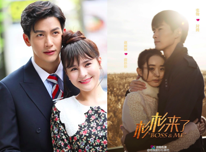 """Push and Aom Starring in Thai Remake of Chinese Series, """"Boss & Me"""""""