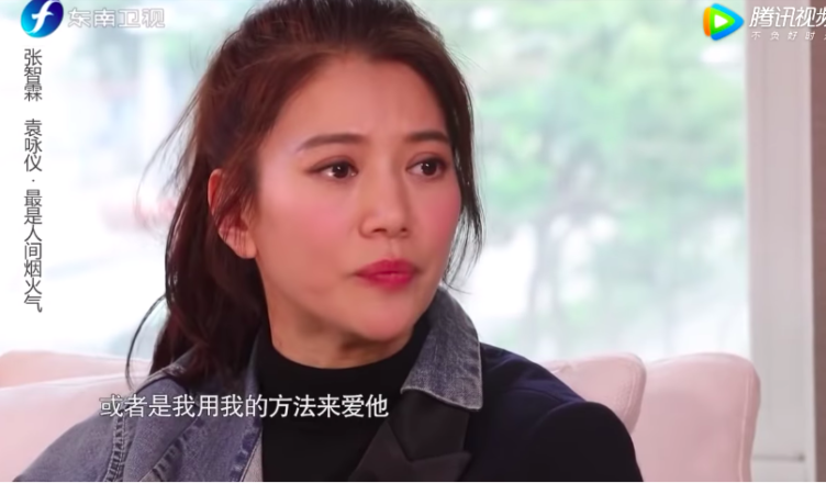 Anita Yuen Admits to Being a Rich Man's Mistress in the Past