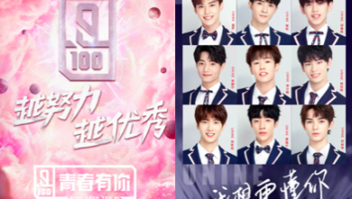 Possible Mentors Leaked for Female Version of Idol Producer