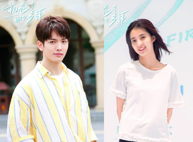 """Riley Wang Starring in New Web Series, """"First Romance"""""""