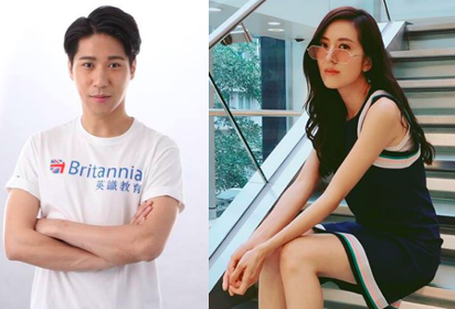 Samuel Chan Responds to Rumors of Him Being the Blogger Writing about Threesomes with Natalie Tong