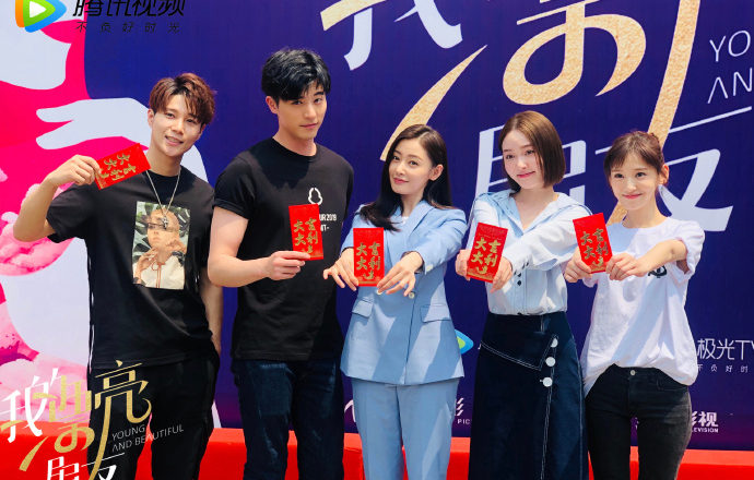 """Xu Kaicheng and Crystal Zhang Starring in New Series, """"Young and Beautiful"""""""